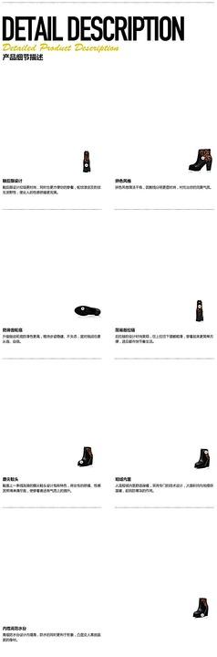 淘宝鞋类商品细节描述展示背景图
