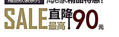 海e家海报字体设计