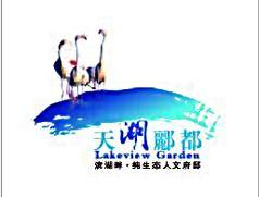 蓝色logo设计