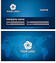 蓝色科技公司名片模板设计