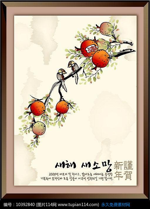手绘石榴树无框画装饰画