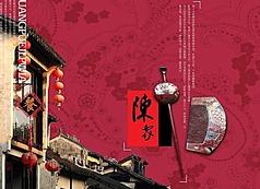 复古商业文化海报