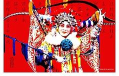 传统戏剧豫剧人物素材