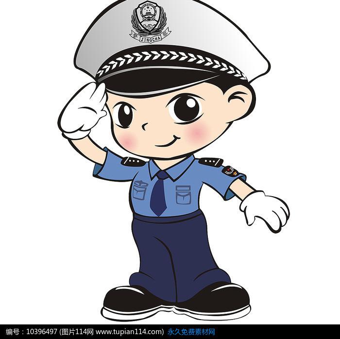 警察敬礼卡通人物图片