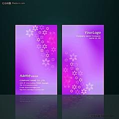 紫色美容名片PSD素材