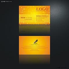 桔黄色 文印摄影名片设计