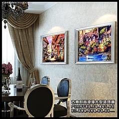 油画风景室内装饰画