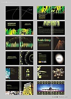 时尚简洁企业宣传画册设计CDR格式