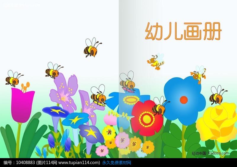 幼儿画册封面设计模板免费下载_画册设计psd_图片114