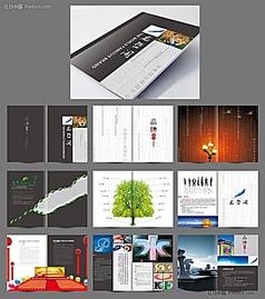 龍哲阁 品牌策划 广告企业宣传画册设计