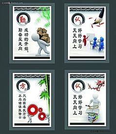 中国风文化展板模板PSD格式