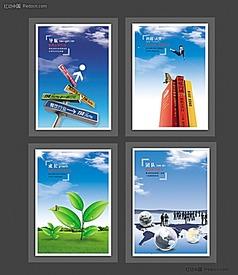 大气 企业文化展板模板PSD格式