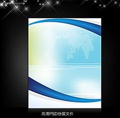 蓝色科技行业展板背景设计素材