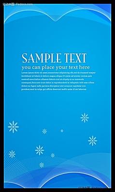 蓝色花纹展板矢量图