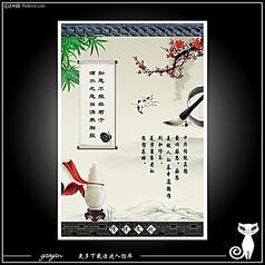 传统孝文化-中国风学校展下载