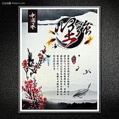 中国风坚强展板背景板设计源文件