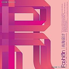 字母R字体设计
