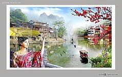 山水风景框画(景中风情)