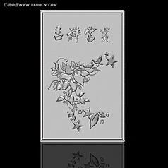 工艺品花纹插画设计素材
