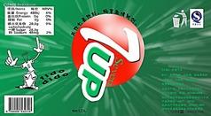 七喜饮料包装 瓶贴设计