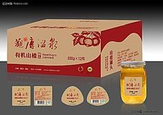 罐头食品包装图片