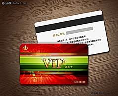 VIP会员卡设计