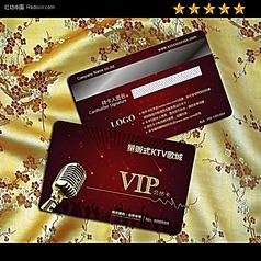 KTV歌城VIP贵宾卡PSD素材