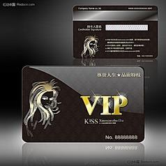 美容美发VIP会员卡设计 黑色贵宾卡