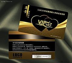 酒店宾馆心型VIP会员卡设计