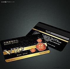 黑色时尚 高档VIP会员卡设计