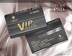 黑色质感VIP会员卡 美发会员卡