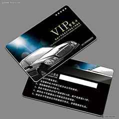 简洁大气汽车行业VIP会员卡PSD
