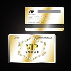 黑色高档尊贵简洁大方时尚金属拉丝质感黄金浮雕欧式花纹VIP贵宾会员卡设计