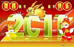 兔年春节海报设计