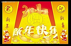 2011年兔年海报设计