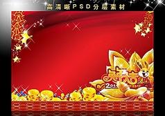 2011年春节海报背景图