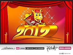 2012春节素材