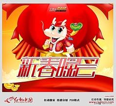 2012新春晚会高清分层素材
