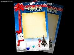 圣诞节海报 圣诞节活动 圣诞特价 圣诞节