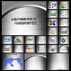金属质感PPT背景图片
