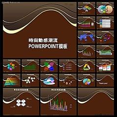 PPT模板 幻灯片 PPT背景图片