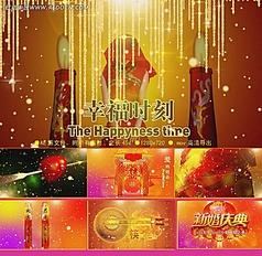 中国风经典婚礼视频