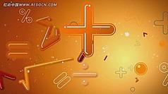 数学符号视频素材