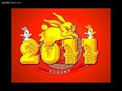 2011兔年黄金兔子图片