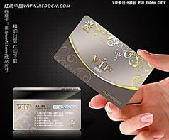 高档会员卡 VIP卡