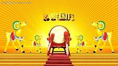 2015十一国庆节视频片头
