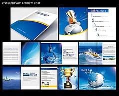 简洁大气企业宣传画册模板设计