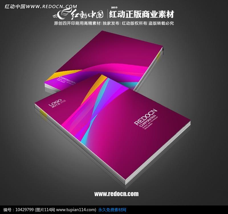 [原创] 时尚紫色封面ps设计