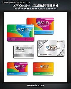 尊贵高档银色金属拉丝质感欧式浮雕金龙花纹钻石VIP系列会员卡设计