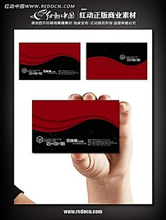 红色动感线条名片图片